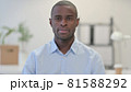 Portrait of African Man Looking at Camera in Office 81588292