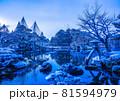 兼六園の雪景色 81594979