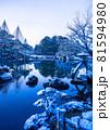 兼六園の雪景色 81594980