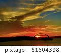 サザンゲートブリッジ 81604398
