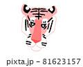 寅年の年賀素材 寅の顔のイラスト:ピンク:クレヨン 81623157