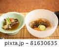 和食懐石の前菜 81630635