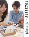 住宅模型を見ながら打ち合わせする施主と設計師 81635791