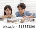 住宅模型を見ながら打ち合わせする施主、夫婦 81635800