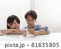 住宅の購入の相談をする日本人の夫婦 81635805