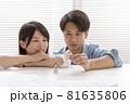住宅の購入の相談をする日本人の夫婦 81635806