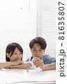住宅の購入の相談をする日本人の夫婦 81635807