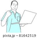 ノートパソコンを持った禿げた男性が、握り拳のポーズをするイラスト 81642519