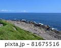 城ヶ島公園東南側の海岸 81675516
