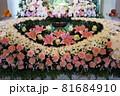 ピンク色が中心の可愛いな花祭壇 81684910