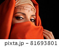 Close Up Portrait Of Beauty Young Muslim Woman In Hijab Looking At Camera 81693801