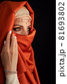 Close Up Portrait Of Beauty Young Muslim Woman In Hijab Looking At Camera 81693802