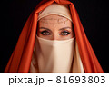 Close Up Portrait Of Beauty Young Muslim Woman In Hijab Looking At Camera 81693803