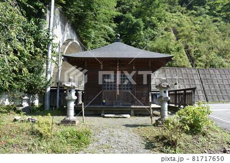 群馬 吾妻 薬師堂 お堂と周辺の風景 81717650