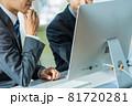 【ビジネス】 パソコンのモニターを見つめる男性 81720281