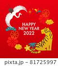 年賀2022年 寅年 赤い文様背景 81725997