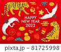 年賀2022年 寅年 赤い文様背景 81725998
