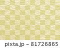 市松模様のもみ紙の背景 81726865