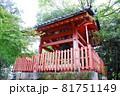 智福山法輪寺の鐘楼(京都市西京区) 81751149
