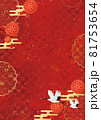 和風背景素材 市松模様 鶴 地紋 柄 豪華 81753654