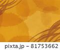 水彩の和風背景素材 茶色 筆 シンプル 模様 抽象 テクスチャ 81753662