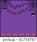 ハロウィンの蜘蛛の巣イラスト背景素材 81758767