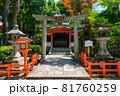 京都市 八坂神社 境内社 太田社 81760259