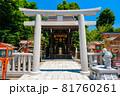京都市 八坂神社 境内社 大国主社 81760261