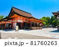 京都市 八坂神社 本殿 81760263