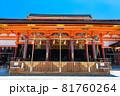京都市 八坂神社 本殿 81760264