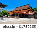 京都市 八坂神社 本殿 81760265