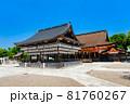 京都市 八坂神社  舞殿 81760267