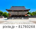 京都市 八坂神社  舞殿 81760268