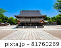 京都市 八坂神社  舞殿 81760269
