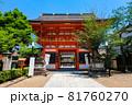 京都市 八坂神社 南楼門 81760270