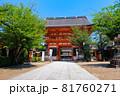京都市 八坂神社 南楼門 81760271