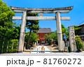 京都市 八坂神社 鳥居と南楼門 81760272