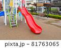 雨の日の公園 すべり台と広場 81763065