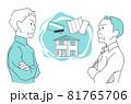 遺産相続で揉める中高年男性ふたり - 兄弟、親族 81765706