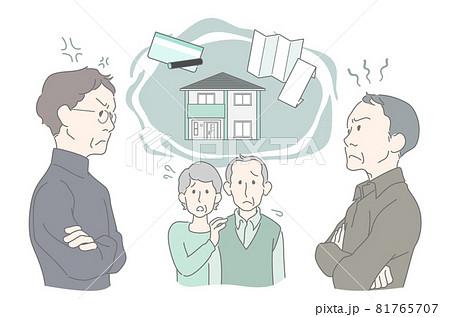 遺産相続トラブルで揺れる家族 81765707