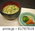 ふぐの雑炊と漬物盛合せ 81767618