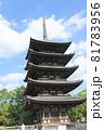奈良 五重塔 81783956