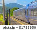 京都 丹後 電車 81783960