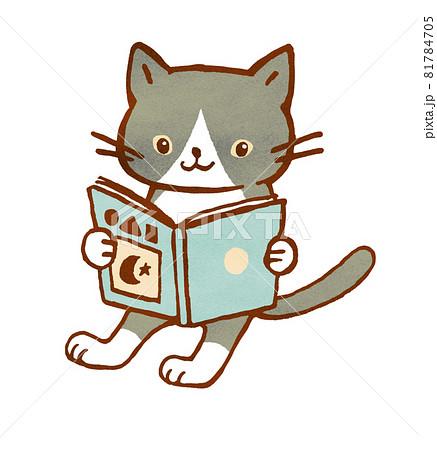 本を読むハチワレ猫のイラスト 81784705