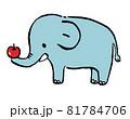 りんごを持った象のイラスト 81784706