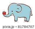 りんごを持った象のイラスト 81784707