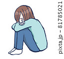 膝を抱えてうずくまる女性のイラスト 81785021