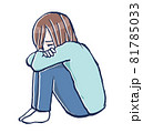 膝を抱えてうずくまる女性のイラスト 81785033