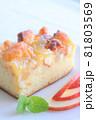 リンゴのケーキ(アップルケーキ)_秋のスイーツ・秋のお菓子イメージ 81803569
