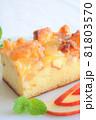 リンゴのケーキ(アップルケーキ)_秋のスイーツ・秋のお菓子イメージ 81803570